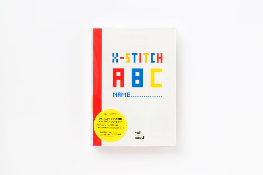 xstitchabc_1