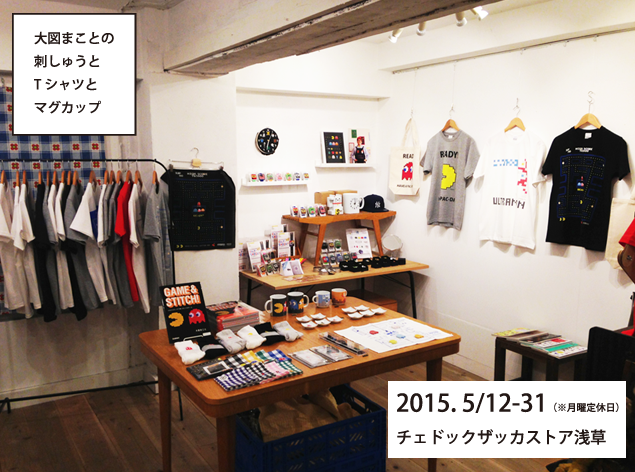 blog2015513