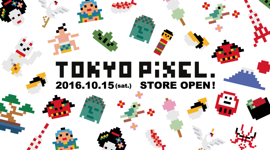 TOKYO PiXEL.蔵前店、オンラインショップオープン